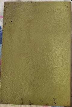 Wolftank coating Epoflex® 590