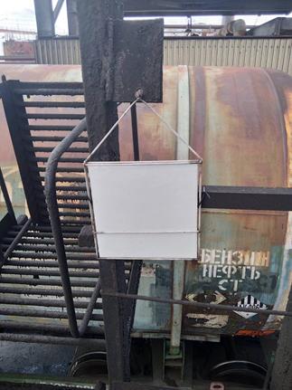 The Wolftank's sample at the customer's facilities.
